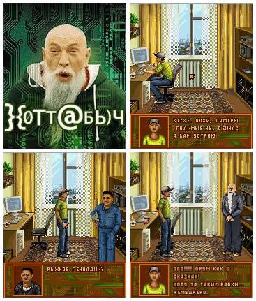 Hottabich2