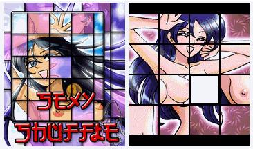 MangaShuffle