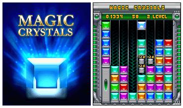 Волшебные кристаллы