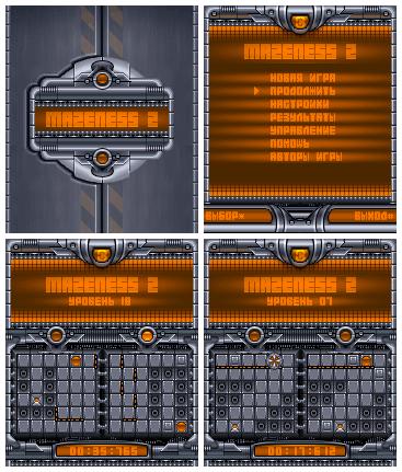 Mazeness II - Безумный лабиринт возвращается