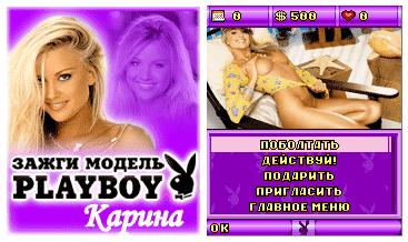 Playboy_Karina