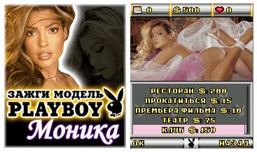 Playboy_Monika