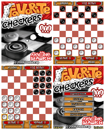 Favorite Checkers