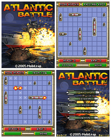 Atlantic Battle