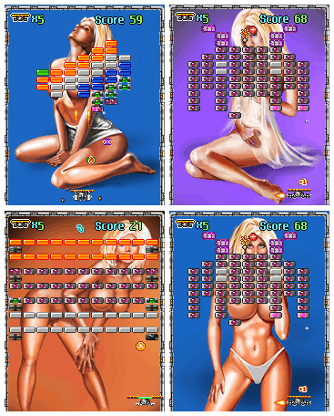 Bikini Balls