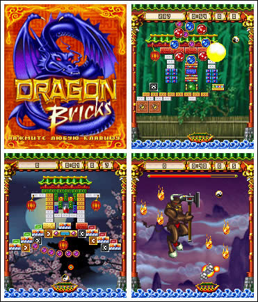 Dragon Bricks - Путешествие на Запад