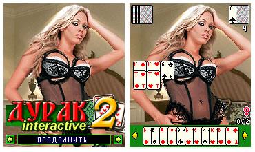 Durak-Interactive2