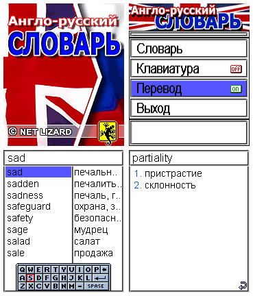 Dictionary_ENG-RUS