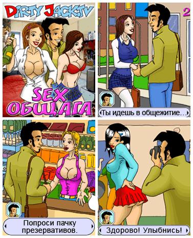 Эротика и почти порно со студентками