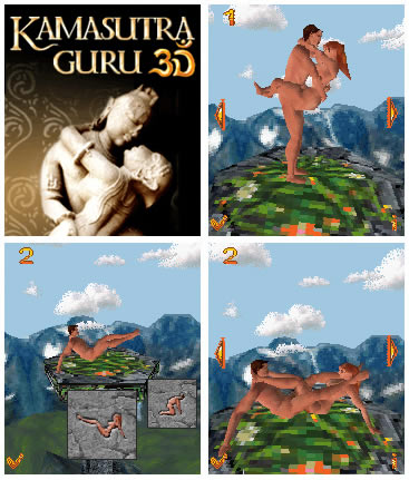Учебник Камасутры 3D
