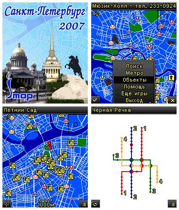 Карта метро Петербурга