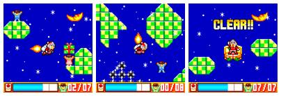 Megaman Rocket Christmas