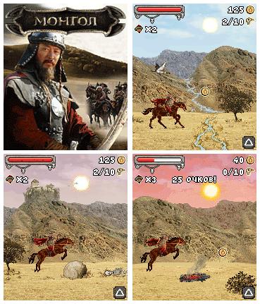 Монгол фильм