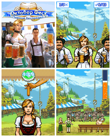 Oktoberfest fun without limits