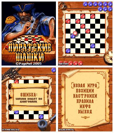 Pirates_Checkers