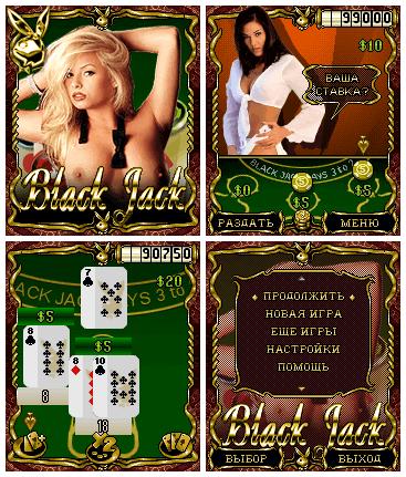 Playboy Black Jack