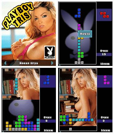 Playboy TRIS