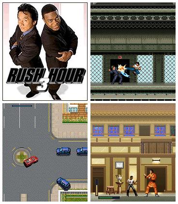 Rush Hour 3 Час Пик 3