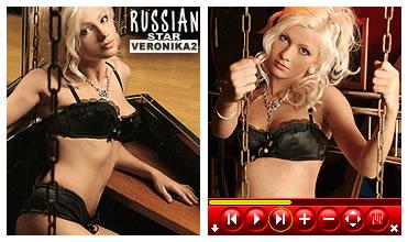 Russian Star - Вероника в бикини
