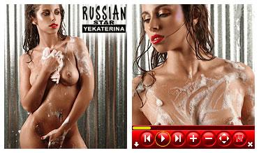 Russian Star - Екатерина