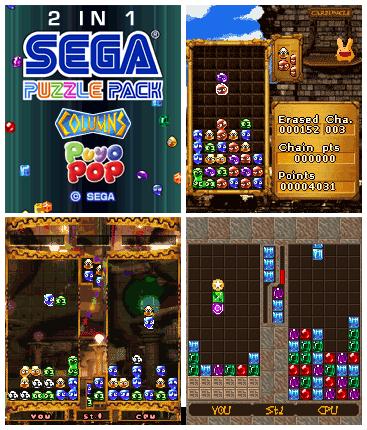 2 головоломки от SEGA