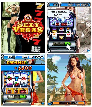 Секс-Вегас