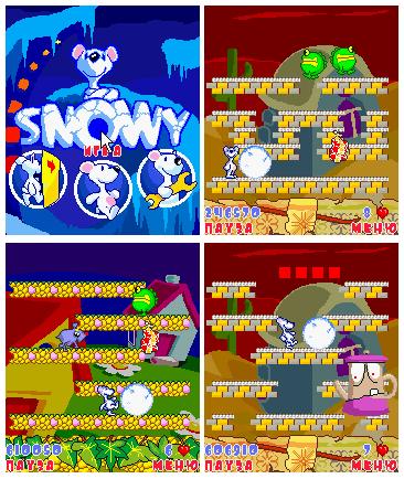 Снежок. Охотник за сокровищами