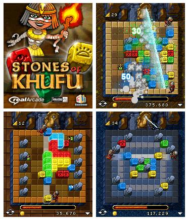 Головоломка Stones of Kufu