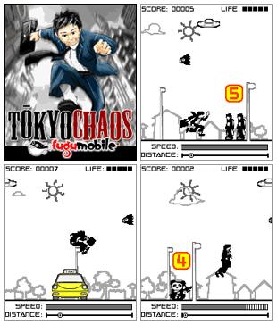 Хаос в Токио Tokio Chaos
