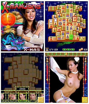 X-Mahjong X-Mas