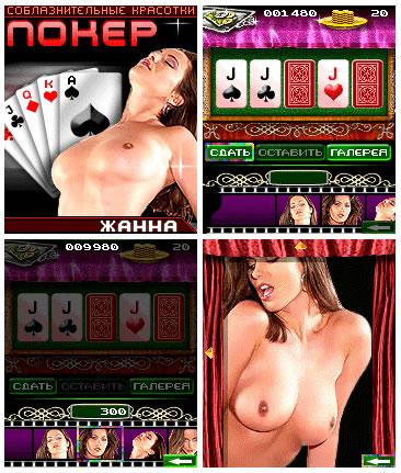 X-Poker Zhanna