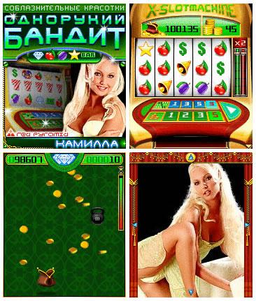 X-Slotmachine: Kamilla