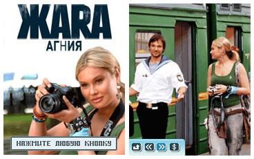 zhara-javacatalog-fotograf